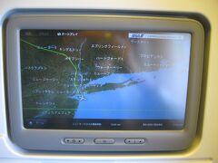 2014年夏アメリカ東海岸弾丸旅(その1・伊丹発成田乗り継ぎANAでニューヨークへ)