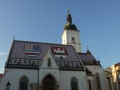 旧ユーゴへの道(3日目)クロアチア ザグレブ