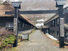 田沢湖、名湯乳頭温泉と、桜咲く小京都角館を訪ねる旅。