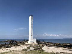 三浦半島・油壺周辺の散策
