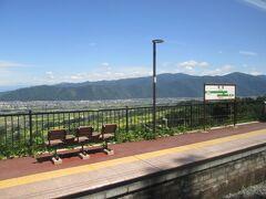 2021夏の18きっぷ5回目 中央線・飯山線・上越線・高崎線#2 地元のワイン購入とスイッチバックして長野へ編