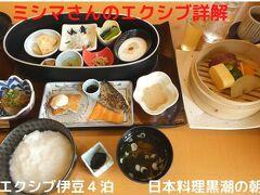 日本料理黒潮
