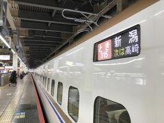 新潟東港鉄道