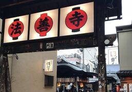 オタ活遠征の記録~2017大阪参戦記