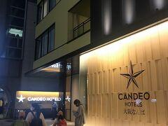 大阪ミナミ カンデオホテルに泊まる弾丸プチ旅行