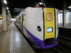 北海道で特急に乗る旅 その1 札幌駅からスタート