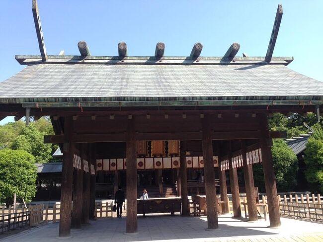4日目は宮崎市内を観光。<br />3つの神社をお参りしました。