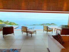 伊豆熱川の絶景を楽しめるNEWオープンの宿【伊豆ホテルリゾート&スパ】