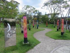 新潟(新発田市)の月岡温泉街を散策しました