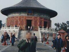 弾丸北京0402  「17年前の北京でベンチャー企業の裏側を垣間見ました。」  ~北京~