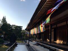 2020年 智積院 秋の京都非公開文化財特別公開期間に拝観!①