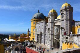 *15 ポルトガル世界遺産:シントラの文化的景観☆まるで童話の世界「ペーナ宮殿」& 不思議な仕掛けの世界「レガレイラ宮殿」♪