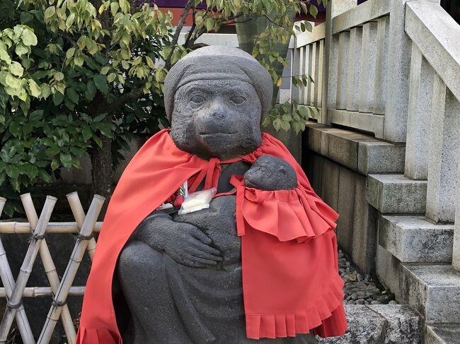 溜池山王のザ・キャピトルホテル東急に宿泊してきました。<br /><br />すぐ横が日枝神社という由緒正しい神社だそうなので<br />チェックイン前にふらっと参拝してきました。<br />本当に徒歩数分でした!<br /><br /><br /><br />2021-9<br />