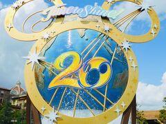 2021【年パスじゃない日記】その4 見てお祝い、食べてお祝い♪ ディズニーシー20周年☆彡タイム・トゥ・シャイン!