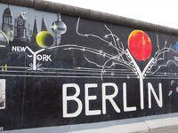 北ドイツの小さな街めぐり(7)ベルリン後編