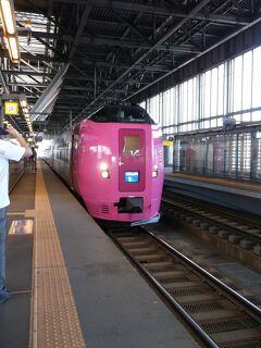 北海道の旅8日間 ⑦ 旭川から特急宗谷号の旅