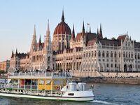 1000年王都 悠久なるドナウ川が流れる美しく歴史ある首都ブダペスト