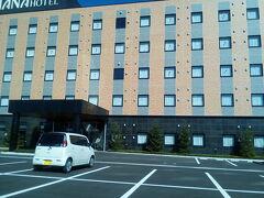 伊香保インター近くに出来たホテル。