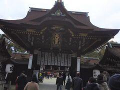 京都・北野天満宮へ合格祈願と初詣