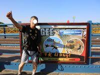噂の「アフリカ・オーバーランドツアー」に参加してみたさ…番外 バンジージャンプ