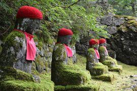 青春18きっぷの旅  世界遺産の二社一寺ともうひとつの日光史跡探勝路を歩く