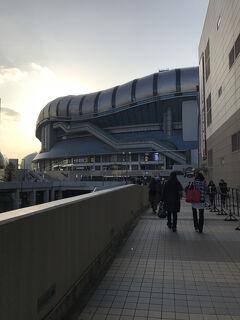 オタ活遠征の記録~再び京セラ参戦