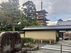 奈良京都3泊4日旅②