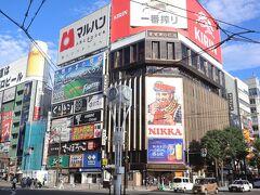 札幌市内の中心部をぷらぷら散歩