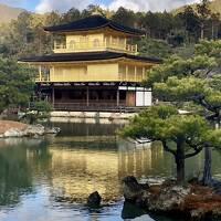 奈良京都旅行3泊4日③