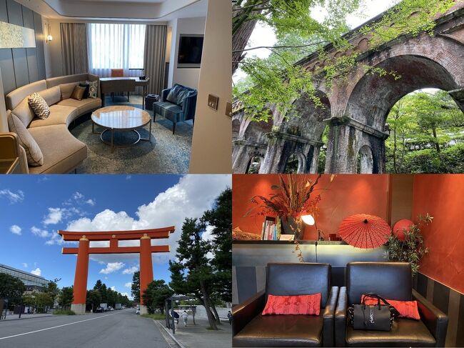 7月に行ったザプリンス京都宝ヶ池の居心地があまりにも良かったから帰ってすぐにまたスイートを予約した私達。それからすぐに緊急事態宣言に入ったけど、この頃にはさすがに大丈夫だろうと悠長に構えていたら、まさかの緊急事態宣言延長…でも営業しているなら問題はないかな~なんてこれまたのんびり考えていたら、まさかのホテル自体が休業するとの事!それなら仕方ないかなと思っていたらホテルから連絡があり、お値段そのままで代替えホテルを用意しますとの事、それがウェスティン都ホテル京都のジュニアスイート!えええ!?かなりのお値打ちプランでプリンス京都を予約していたのでウェスティン京都だと実質価格3倍なので半額以下で泊まれるじゃないの…(´⊙ω⊙`)<br />それは何があろうと行きますよ!<br />プリンス京都宝ヶ池、なんて素晴らしいホテル☆<br />このご厚意は一生忘れません!<br />なんだか申し訳ない気もしてプリンス京都宝ヶ池も11月に改めて予約しておきました(^^;)<br /><br />せっかくこんないい立地のホテルに泊まれるなら歩いて行けるとこには行っておきたいとなって、まずは一番近い南禅寺へ。翌日は平安神宮へ行きましょうとなりました。でも近いとはいえ歩くと結構距離がありましたね(^^;)<br />動画はこちら↓<br />https://m.youtube.com/watch?v=YW7tBeMaGtI&amp;t=79s