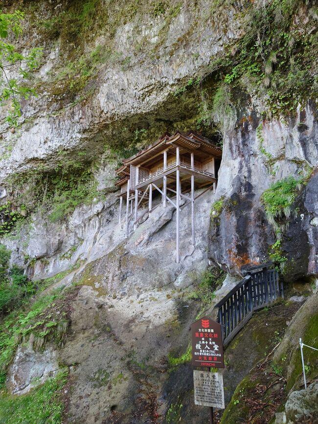 GW 山陰の旅(3)木谷沢渓流~ひるぜんジャージーランド~三徳山