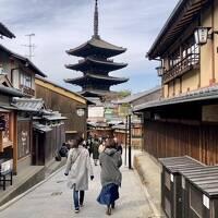 妻と娘を連れて、京都旅行①