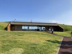 小室山リッジウォークと熱海山口美術館への訪問記