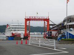 2021年9月・電車とフェリーでぐるっと東京湾一周