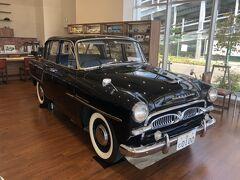 神奈川トヨタ モビリティセンターは旧車好きの方には穴場でした。