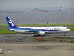 羽田空港に行ってきました!(どさんこプラザや空港見学)