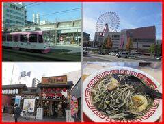 冬の九州2014(7)定期観光バスの車窓&かごっまふるさと屋台村の黒天ブラックラーメン