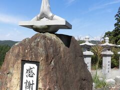 四国88ヶ寺遍路旅 53-②