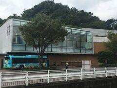 藤子・F・不二雄ミュージアムに行ってきました