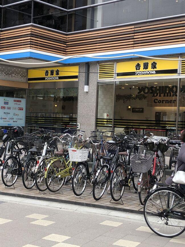 緊急事態宣言下での地方出張が入り、月曜日から金曜日までかけて、博多→北九州→阪神→京都→琵琶湖のほとりと西日本巡り(^_^;)<br /><br />今回はぎっしりアポの詰まった訪問やけど、せっかくなんで観光も少しは楽しみたいけど…<br /><br />出張2日目は、午前中は大阪のオフィスで事務処理片付けて、午後からは甲子園(鳴尾浜)から三宮に向かいます。<br /><br />先週末から神戸に1ヶ月間の長期出張中の嫁さんと三宮で待ち合わせてそのまま夕飯食べて、今日は実家に戻ります(^_^;)