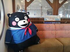 '21 九州100名城&グルメ旅13 熊本港から九商フェリーで島原港へ移動