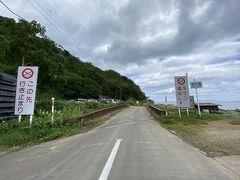 北海道を半周 知床の旅5