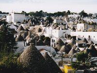 南イタリア2003 とんがり屋根の村アルベロベッロ 正月家族旅行