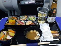大阪神戸日帰り出張!