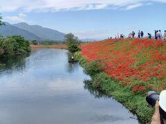 津屋川自然の郷