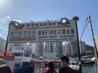 香港仔からフェリーに乗って蒲台島