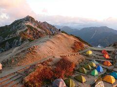 「燕岳登山」と「中房温泉」