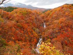 じっくりめぐる晩秋の日光 二日目【3】滝巡り、霧降の滝・裏見の滝・華厳の滝ライトアップ