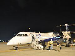 2021年10月九州鉄道旅行1(ANA4649便で福岡空港へ)