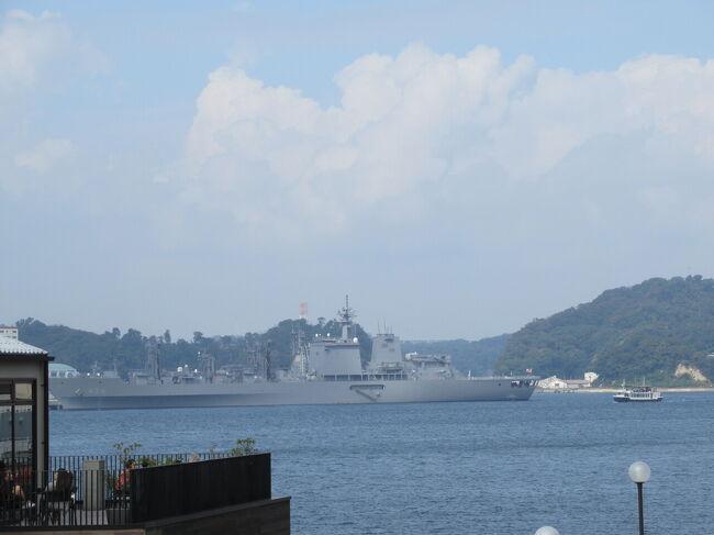 横須賀港で軍艦を見て来ました<br /><br />